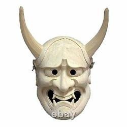 Hannya Noh Mask The Hanya Shinda Ver Wooden Mask Hand made Japan